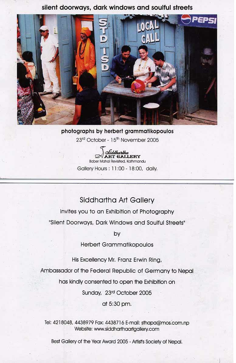 Invitation-Card-2005