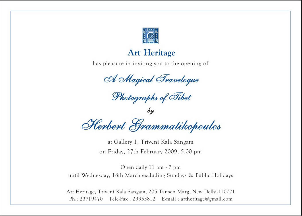 Invitation art heritage 2009
