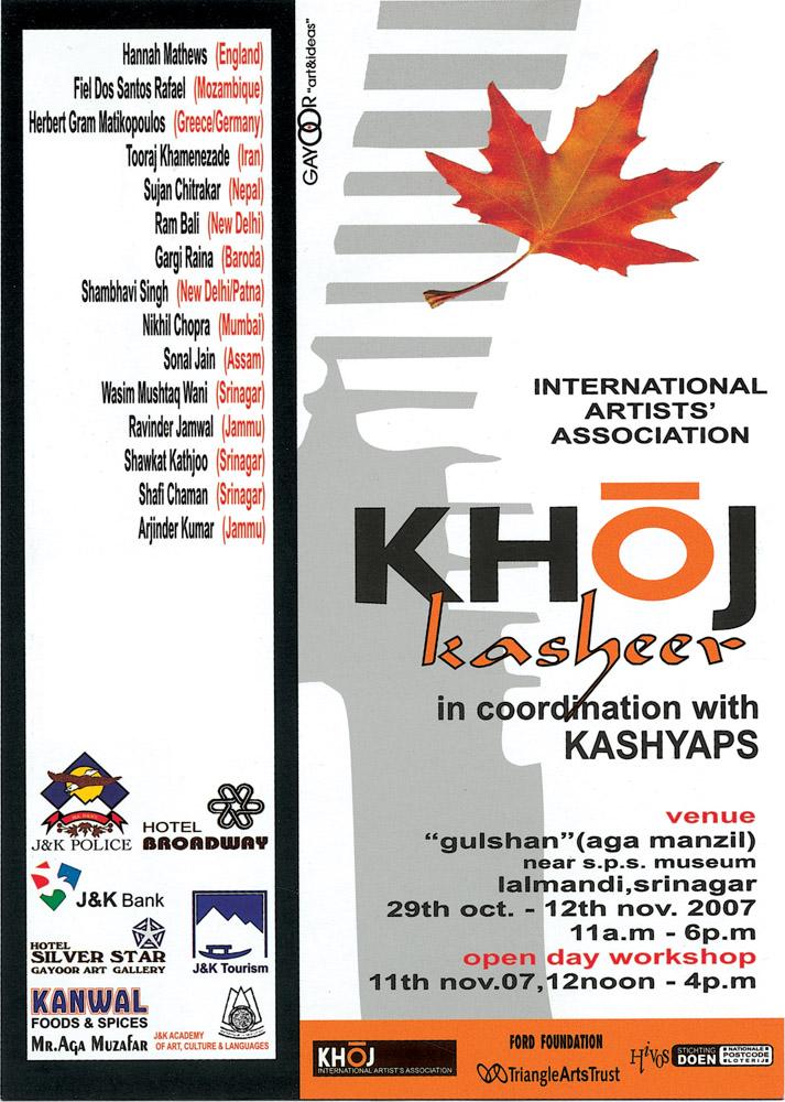 Khoj Kasheer poster